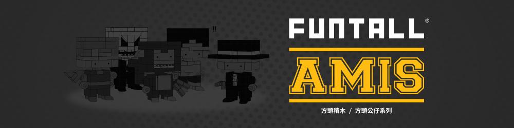 方頭人 積木公仔 是方頭積木的主要產品系列之一. Funtall Cube Funtall Amis product sector header image.
