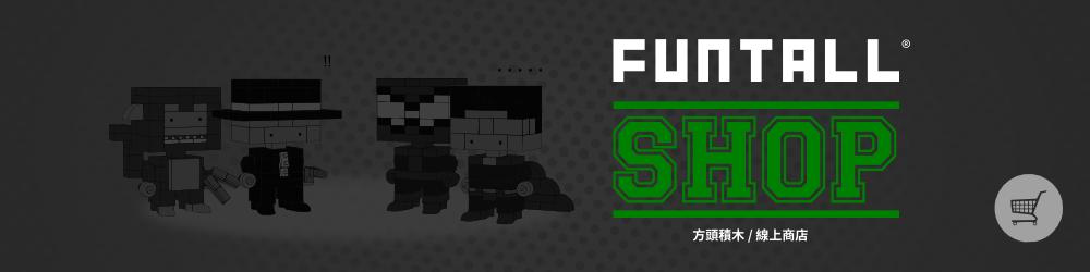方頭 方頭積木 方頭公仔 Funtall Cube Shop Funtall Amis 積木公仔