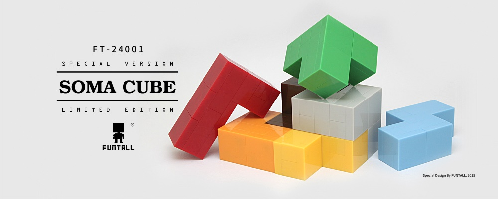 方頭積木採用特別設計組成索瑪方塊, 有趣的益智與迷宮的挑戰. With Funtall cube, a new way to assmeble Soma Cube, a smart maze/puzzle challenge for you.