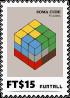 方頭積木之索瑪方塊的小郵票! The stamp with color funtall Soma Cube.