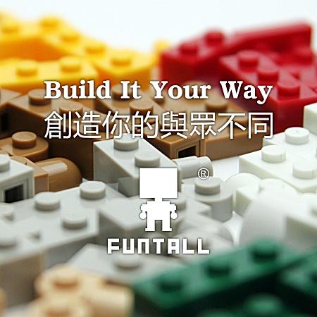 FUNTALL: Build It Your Way. 方頭積木: 創造你的與眾不同!