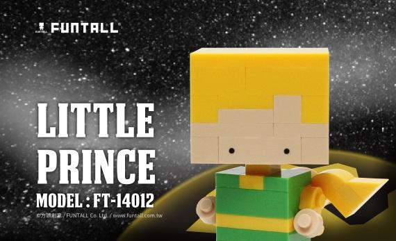 小王子之形象海報,在無垠的宇宙中追求愛與真實的自我! FUNTALL Little Prince Poster