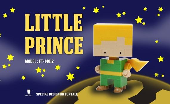 funtall little prince 小王子 小王子的金髮與風吹起,遠方的星星正閃耀著。