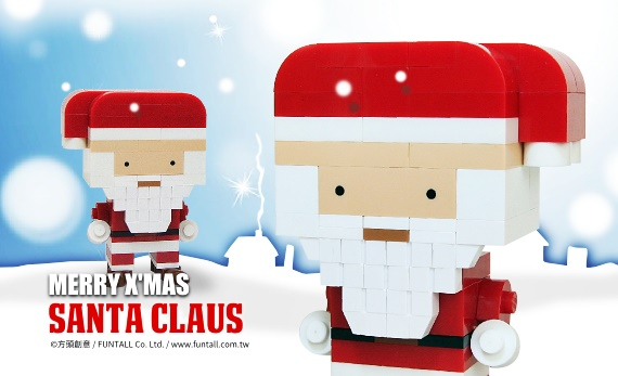 方頭聖誕老公公 在歡樂的耶誕節祝福您! Funtall Santa Claus wish you all Merry Xmas & Happy New Year.