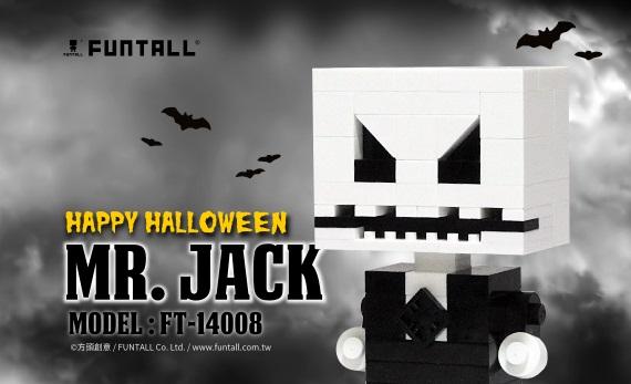 Funtall Jack Halloween Post 方頭積木 方頭公仔 傑克 萬聖節快樂 Funtall Cube 積木 玩具 公仔