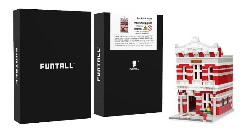 funtall 18001 紅磚洋樓 商品外觀與包裝 red brick house package box
